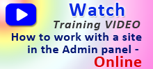 Training video: How to work with the site in the admin panel - Online. Web Studio «ABCD Web Design»