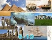 10 исторических загадок, которые ученые не могут объяснить. С 6 по 10