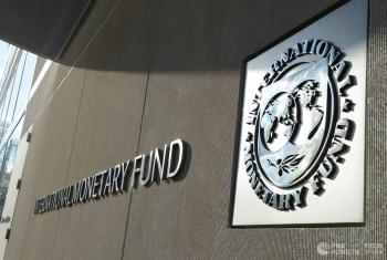 Международный валютный фонд. (Все интересное на сайте - ABCD Веб Дизайн)