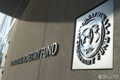 The Greek Ministry of Finance notified the IMF of its intention to repay the fund loans ahead of schedule