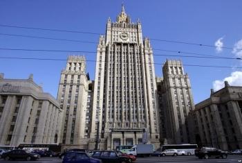 MSU - Κρατικό Πανεπιστήμιο της Μόσχας