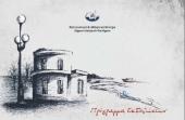 Афинский фестиваль «Ta Faliriká 2019»